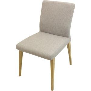 Chaise déhoussable en tissu pure